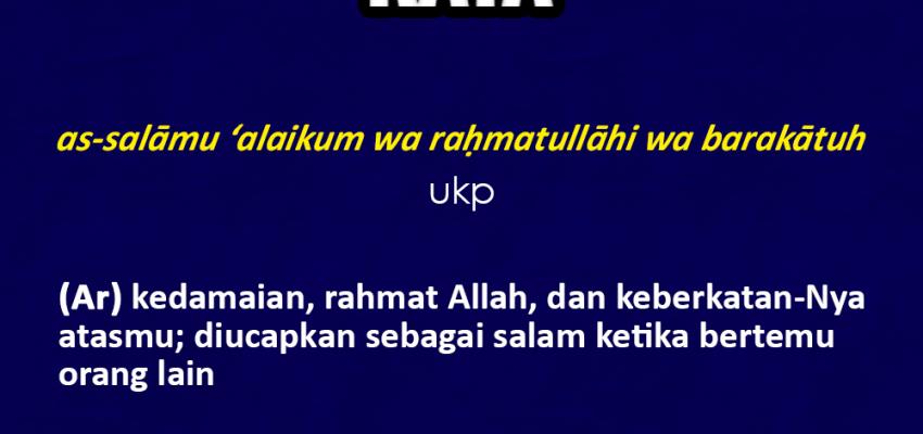 Menulis Salam (Arab) dalam Konteks Bahasa Indonesia